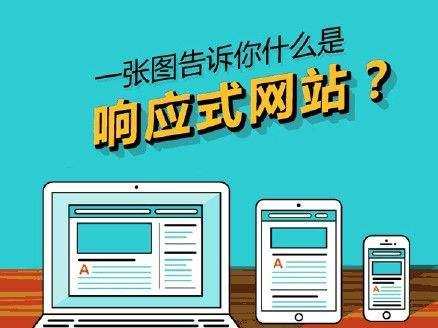 连云港网站改版基础知识