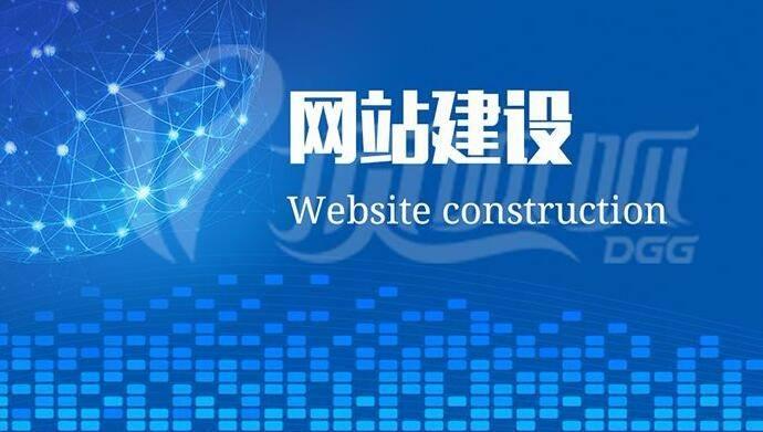 连云港网页设计要多少钱