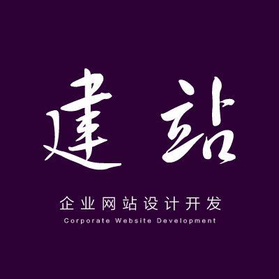 连云港网站改版哪家好