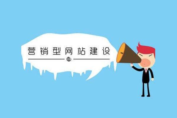 连云港网站改版需要哪些资料