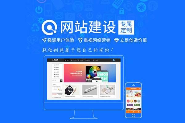 连云港网站改版要多少钱