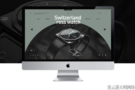 网页设计,制作网站